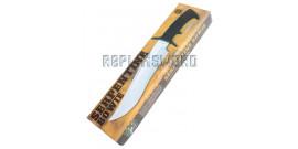 Couteau de Survie Serpentine UC2663