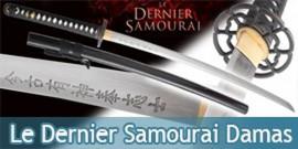 Bushido - Katana Le Dernier Samourai - Damas