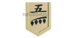 Brassard 5eme Division - Capitaine Hirako Shinji