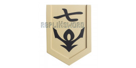 Brassard 7eme Division - Capitaine Sajin Komamura