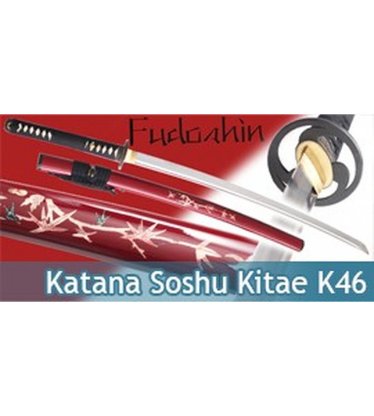 Katana Forge Bambou K46 Soshu Kitae Fudoshin