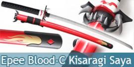 Katana Vampire Blood-C - Kisaragi Saya Epee Replique