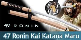 47 Ronin Katana Kai Lame Maru Epee Sabre