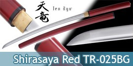 Shirasaya Practical Rouge Epee Sabre Lame Maru