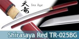 Shirasaya Practical Rouge Epee Sabre Lame Maru