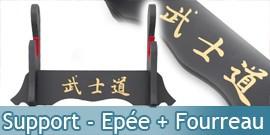 Support - Epée + Fourreau