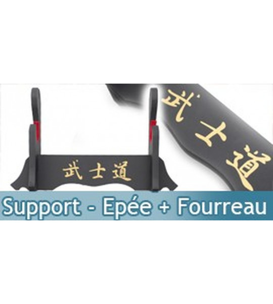 Support - Epée + Fourreau