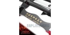 Set 3 Katanas - Le Dernier Samourai