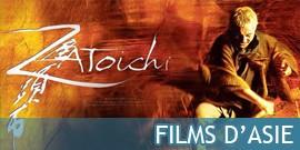 Films d'asie