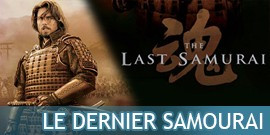 Katana le Dernier Samourai, Epée The Last samurai, Sabre Katana de Nathan Algren